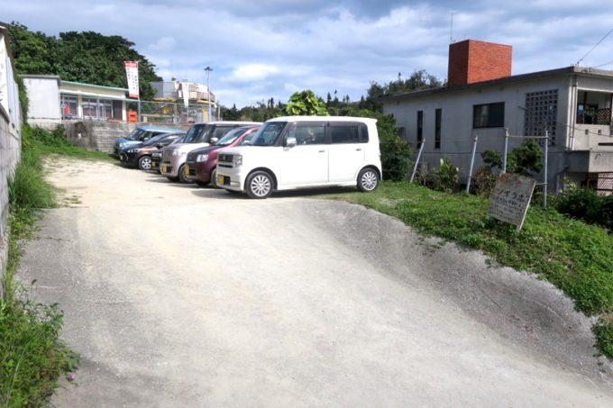 西原「島とうふ専門Cafe ソイラボ」の坂下にある駐車場。