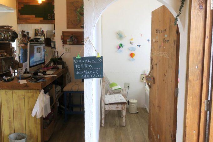 西原「島とうふ専門Cafe ソイラボ」の授乳室。