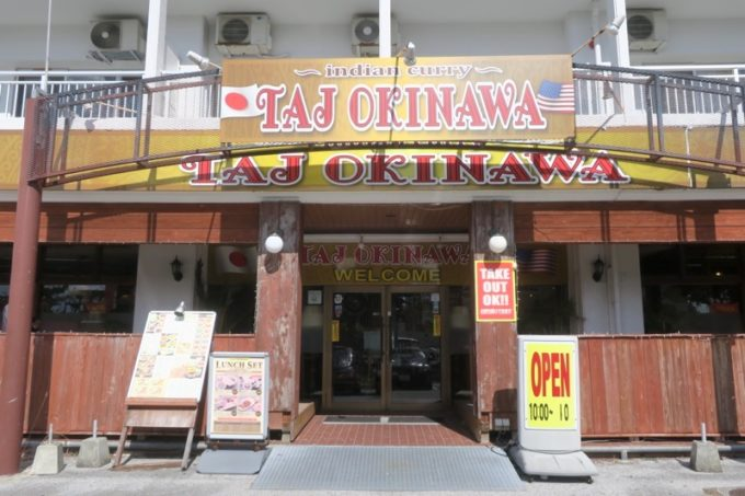 北谷・国体道路沿いにあるインド料理「タージオキナワ」の外観。