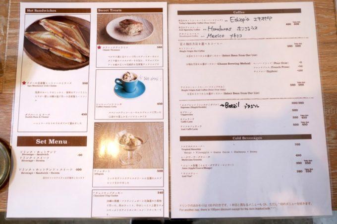 那覇・牧志「T&M COFFEE(ティーアンドエムコーヒー)」のメニュー表。
