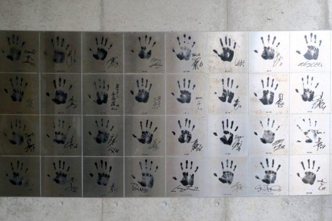 阪神タイガースの宜野座キャンプ(プロ野球春季キャンプ2019)でみた歴代選手の手形。
