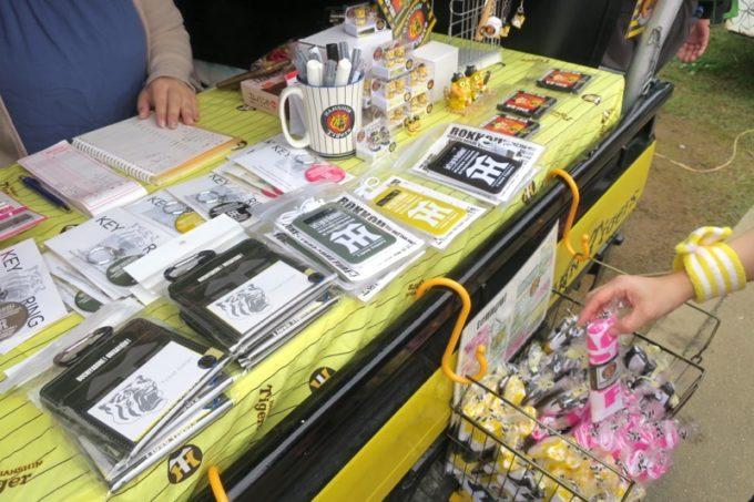 阪神タイガースの宜野座キャンプ(プロ野球春季キャンプ2019)のグッズ販売カーで売られていた阪神グッズ。