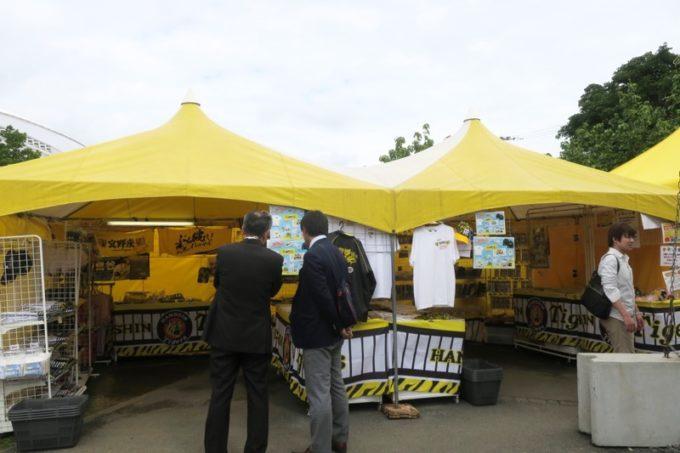 阪神タイガースの宜野座キャンプ(プロ野球春季キャンプ2019)のキャンプ限定グッズ販売。