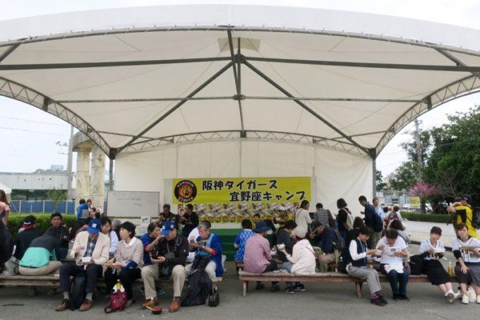 阪神タイガースの宜野座キャンプ(プロ野球春季キャンプ2019)の休憩スペース。