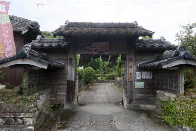 鹿児島・薩摩川内は入来麓武家屋敷群にある「武家茶房Monjo(もんじょ)」の立派な門構え。