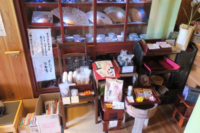 鹿児島・薩摩川内は入来麓武家屋敷群にある「武家茶房Monjo(もんじょ)」の玄関にあった古本市と小物販売コーナー。