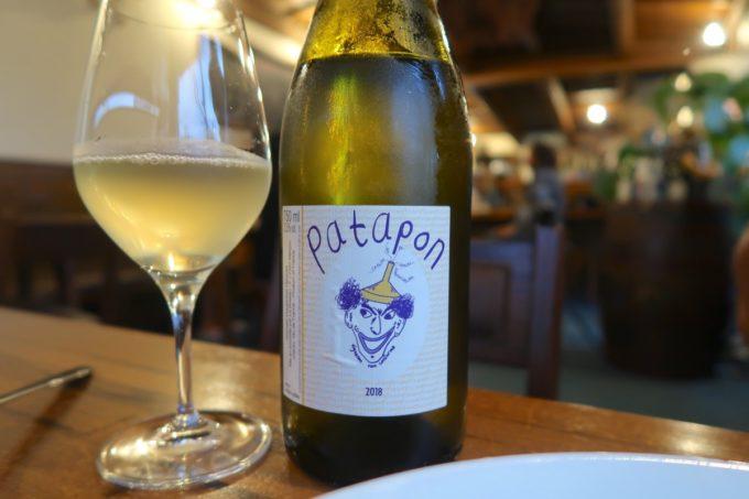 恩納村「ビストロ おんな食堂」グラスでいただいたパタポン・ブラン 2018 ドメーヌ・ル・ブリゾー