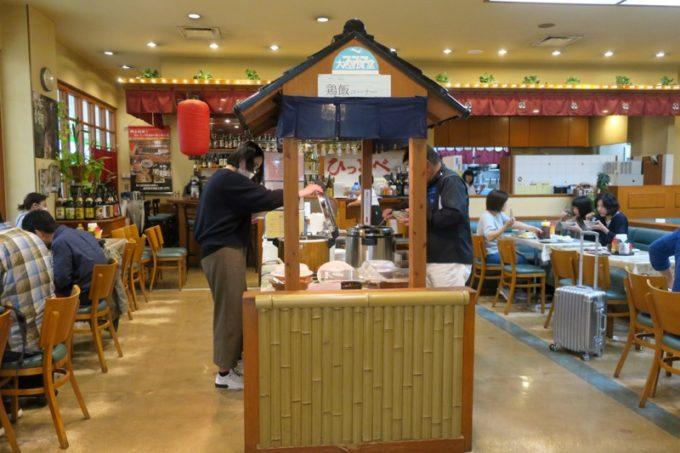 鹿児島空港(国内線2階)の「大空食堂」の店内。