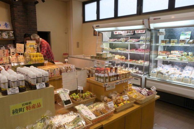 宮崎・綾町「酒泉の杜」の売店・杜の酒蔵のお土産コーナー(冷蔵コーナー)