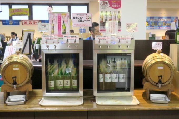 宮崎・綾町「酒泉の杜」の売店・杜の酒蔵にあったワインの試飲コーナー。