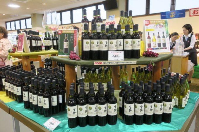 宮崎・綾町「酒泉の杜」の売店・杜の酒蔵で売られている雲海ワインがウマかった。