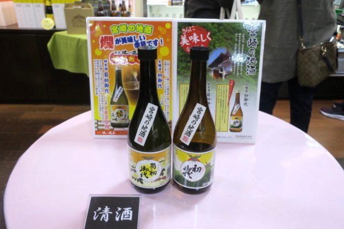 宮崎・綾町「酒泉の杜」の売店・杜の酒蔵で売られていた日本酒。