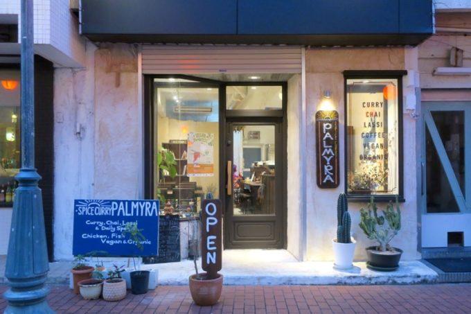 沖縄市・パルミラ通りにある「スパイスカレーパルミラ(SPICECURRY PALMYRA)」の外観