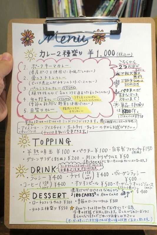 沖縄市・パルミラ通り「スパイスカレーパルミラ(SPICECURRY PALMYRA)」の2019年3月25日のメニュー表