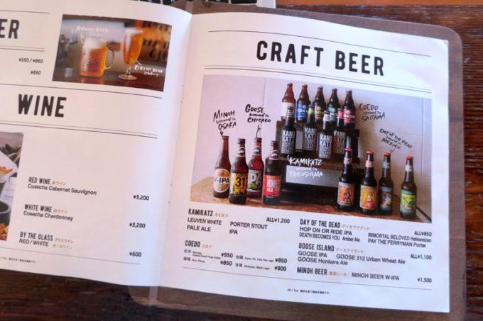 北谷「VONGO & ANCHOR(ボンゴ・アンド・アンカー)」ではクラフトビールを飲むことができる。
