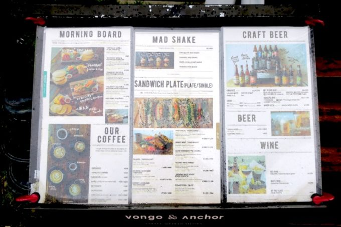 北谷「VONGO & ANCHOR(ボンゴ・アンド・アンカー)」のモーニングやクラフトビールなどのアラカルト。