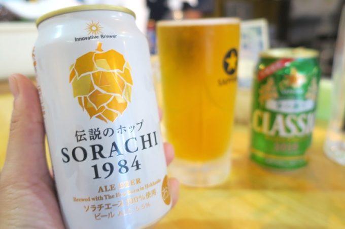 那覇・牧志「酔処 玉川(よいしょ たまりば)」ではサッポロビールを取り扱っていて、限定ビールや新商品も積極的に取り入れている。