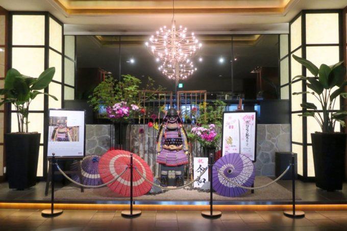 熊本「ANAクラウンプラザホテル熊本ニュースカイ」令和元年元日とこどもの日を記念して鎧が飾られていた。