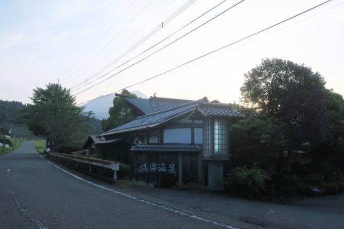 宮崎「極楽温泉 匠の宿」の外観