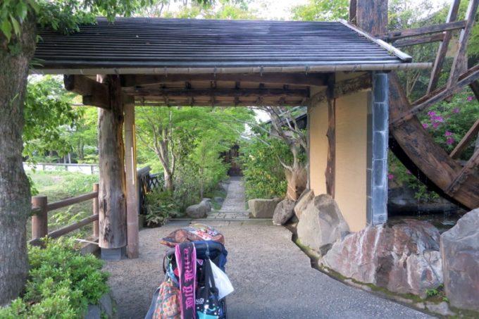 宮崎「極楽温泉 匠の宿」の入り口