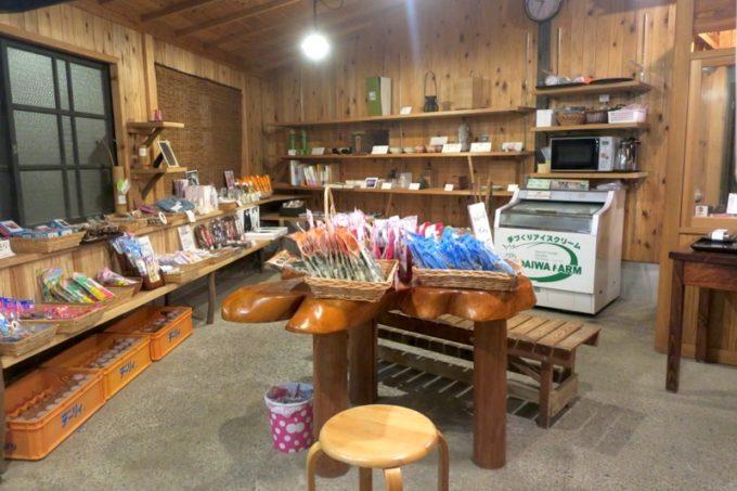 宮崎「極楽温泉 匠の宿」の売店