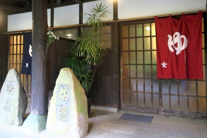 宮崎「極楽温泉 匠の宿」の温泉入り口。l