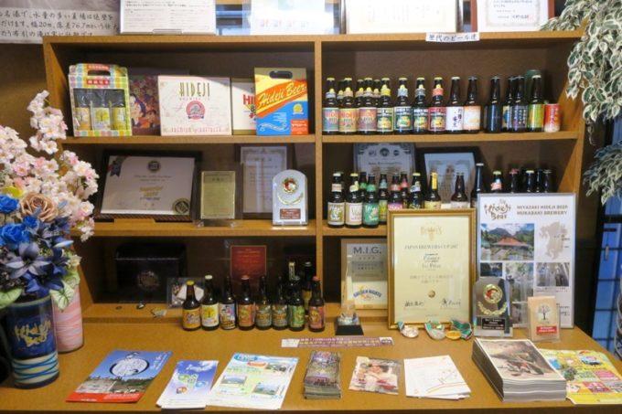 「宮崎ひでじビール」歴代のビールや受賞実績など