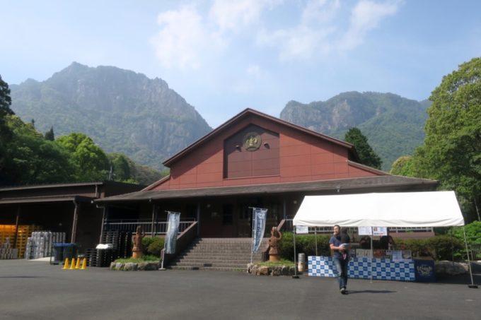 「宮崎ひでじビール」の工場兼直売処。