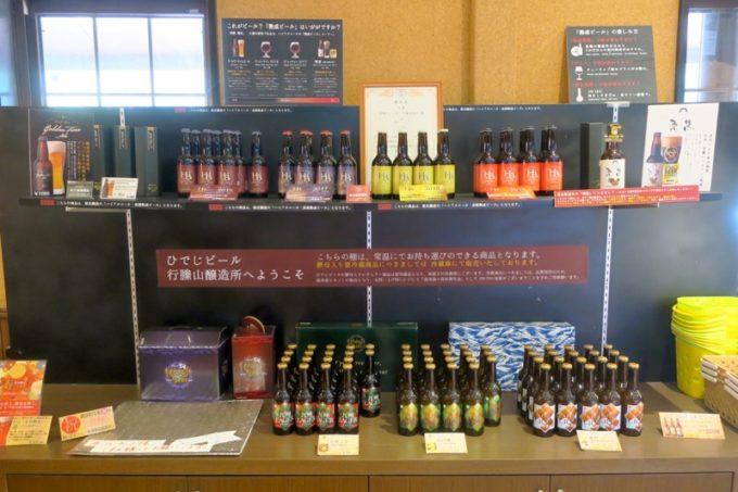 「宮崎ひでじビール」で販売しているボトルビール