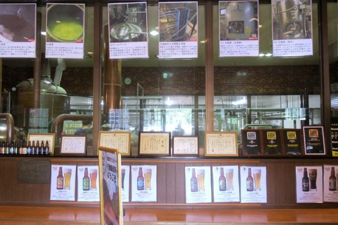 「宮崎ひでじビール」にあったビール醸造に関する展示