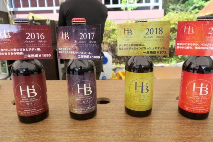 「宮崎ひでじビール」のゴールデンウィークBBQビアテラスで販売しているビールなど