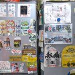 熊本「古賀酒店」の冷蔵庫に貼られたメニュー表(価格表)。
