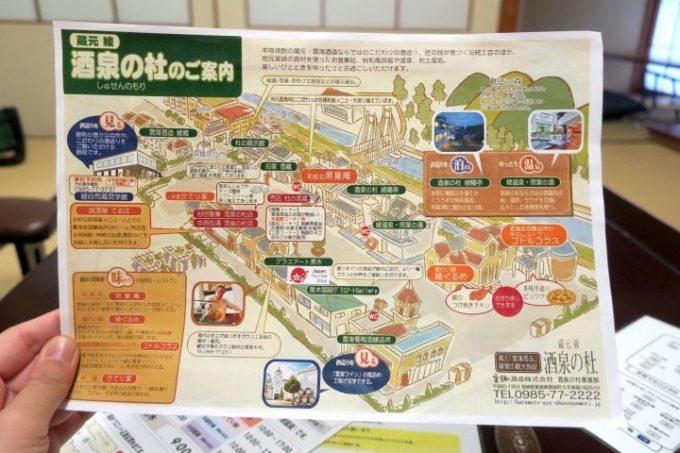宮崎・綾町「酒泉の杜」施設全体の案内マップ。