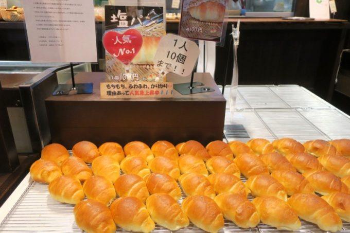 熊本・東区健軍のベーカリー「スキダマリンク」塩パン(100円)は一人10個までの限定品。
