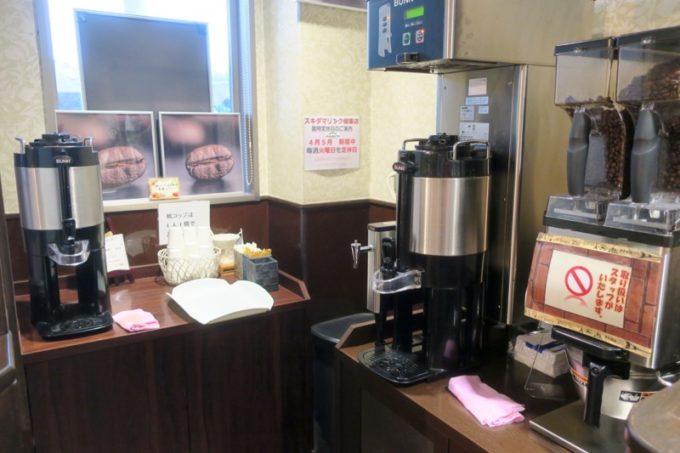 熊本・東区健軍のベーカリー「スキダマリンク」店内にあったコーヒーコーナー。