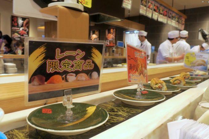 宮崎「寿司虎」新別府本店の回転レーンを走るお寿司皿。