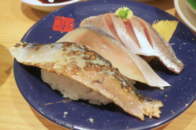 宮崎「寿司虎」光物づくし(350円)
