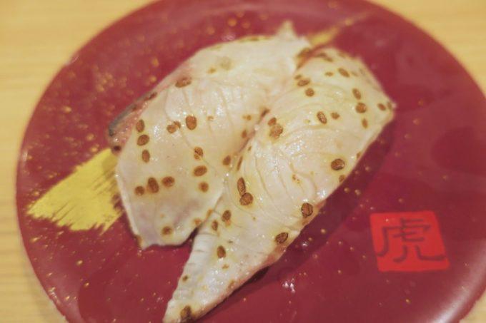 宮崎「寿司虎」炙りしまあじ(400円)