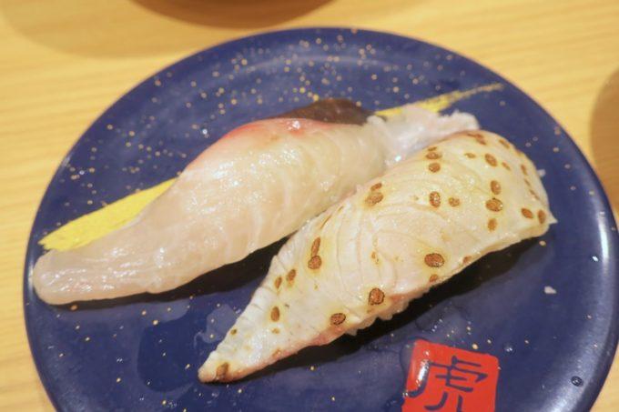 宮崎「寿司虎」しまあじ塩レモンと炙りしまあじを組み合わせて。