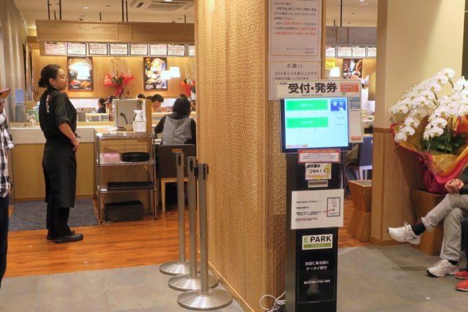 宮崎「寿司虎」新別府本店の待合ロビー