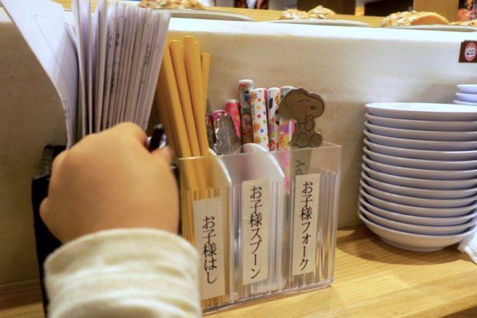 宮崎「寿司虎」新別府本店の子ども用スプーンや箸など