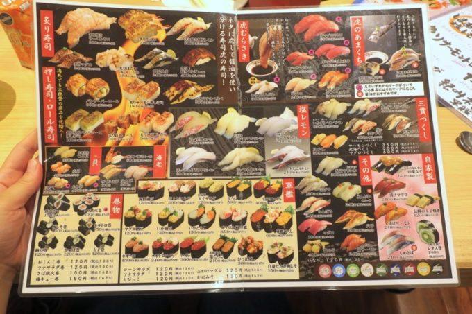宮崎「寿司虎」新別府本店のメニュー表。