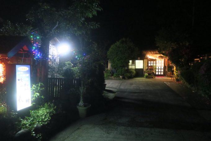鹿児島・薩摩川内は入来麓武家屋敷群にある居酒屋「隆盛」の外観