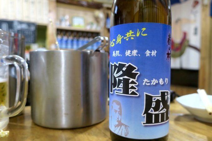 鹿児島・薩摩川内「隆盛」で飲んだ蔵の神という芋焼酎(隆盛オリジナルラベル、5合瓶1800円)