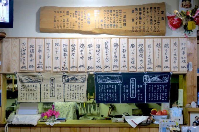 鹿児島・薩摩川内「隆盛」のカウンター上のメニュー表。