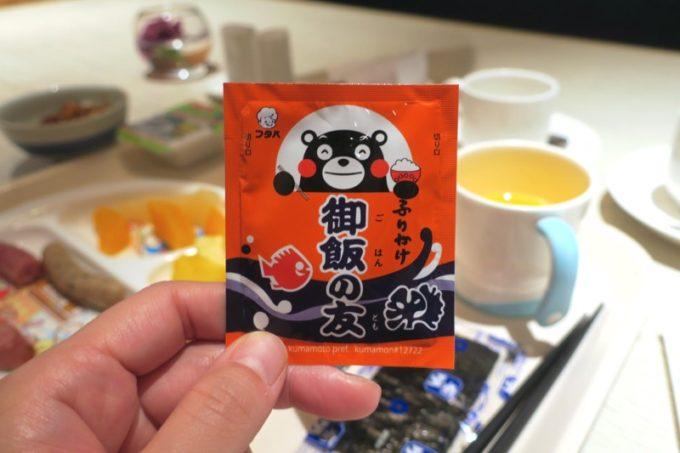 ANAクラウンプラザホテル熊本ニュースカイの朝食会場「サンシエロ」で食べたくまもんのふりかけ