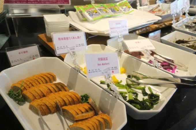 ANAクラウンプラザホテル熊本ニュースカイの朝食会場「サンシエロ」の様子(その2)