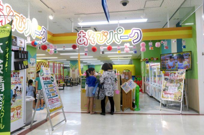 浦添・サンエーマチナトシティ「あそびパーク」に行ってきた。