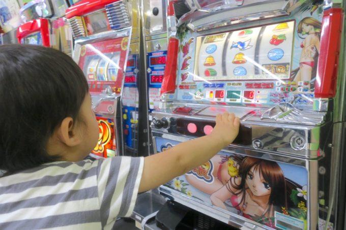 浦添・サンエーマチナトシティ「あそびパーク」でスロットを回す。