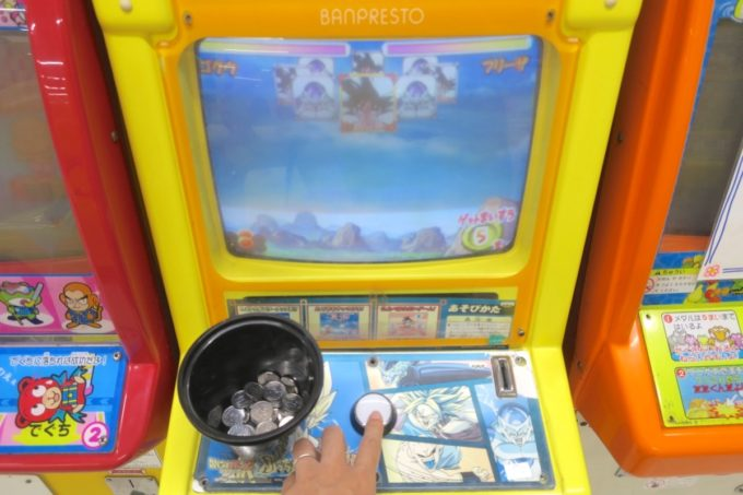 浦添・サンエーマチナトシティ「あそびパーク」のコインを使い切るため、ドラゴンボールのゲームをしてみる。